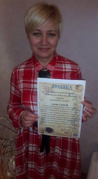 Украинская писательница советует вытеснять «московский язык» из страны
