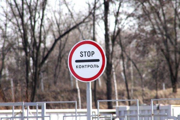 В Раде предложили сажать в тюрьму пересекших границу с Украиной россиян