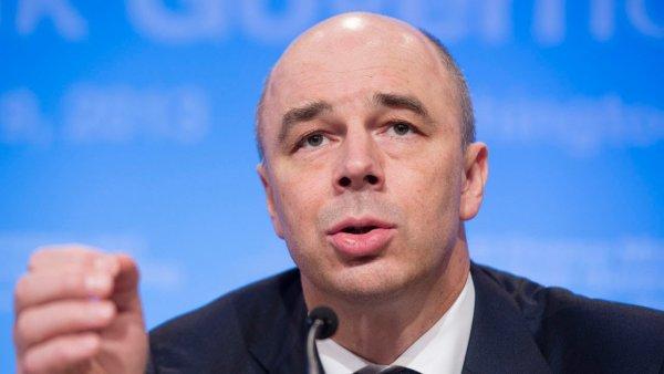Силуанов прокомментировал увеличение налога на дорогую недвижимость и яхты