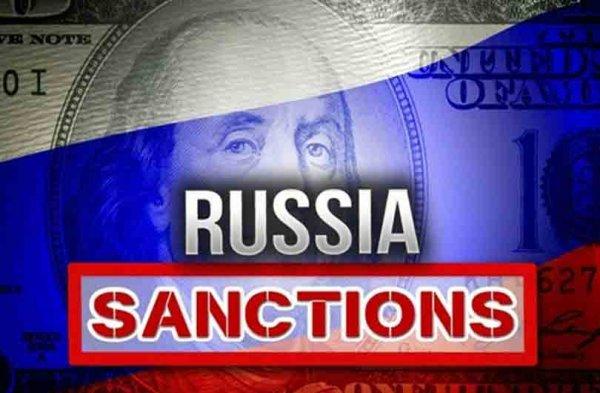США запретят кредиты и экспорт оружия для России из-за Скрипалей