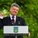 «Скорее, длинный язык»: Соцсети посмеялись над рассказом Порошенко о «крепких мышцах Украины»