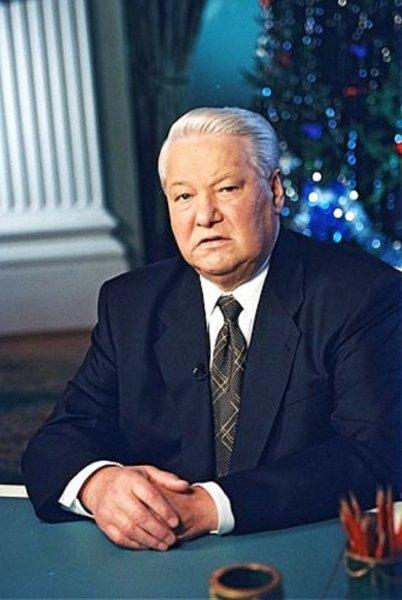 Кремль отреагировал на обнародование телефонных разговоров Ельцина с Клинтоном