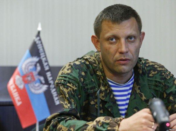 Родственники и соратники Захарченко срочно покидают Донецк после его гибели