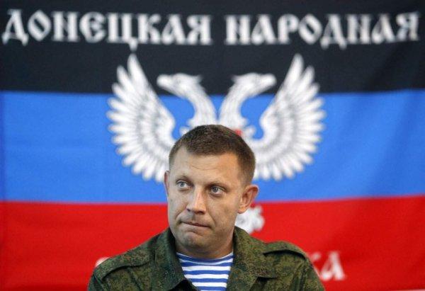 ДНР погрузилась в политический кризис из-за убийства Захарченко