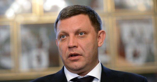 Похороны Захарченко могут стать местом для второго удара по правительству ДНР