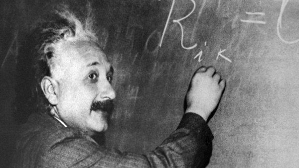 Пророческое письмо Эйнштейна продадут на аукционе