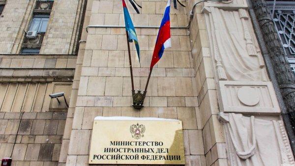 МИД России выразило протест австрийскому послу из-за шпионского скандала