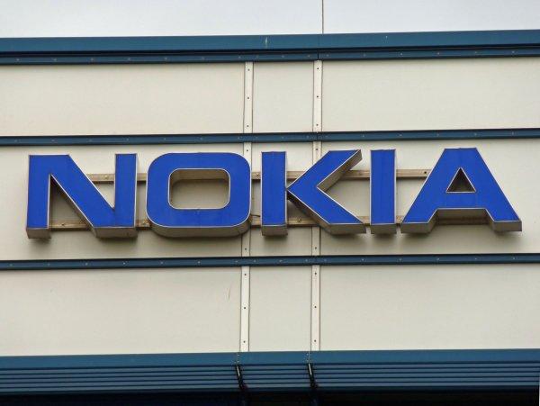 Nokia в очередной раз выпустила бюджетный телефон по цене 1590 рублей