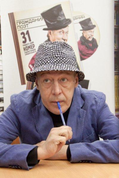 Ефремов отшутился в ответ на предложение лишить его звания заслуженного артиста России