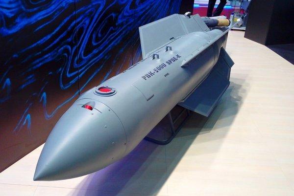 В США определили главные преимущества российской бомбы «Дрель»