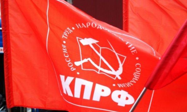 Оппозиционные митинги КПРФ в ЯНАО провалились - СМИ