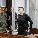 Защищает честь и достоинство: Савченко требует от Генпрокуратуры Украины гривну