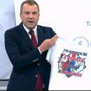 Американская журналистка разозлилась из-за футболки на российском ТВ