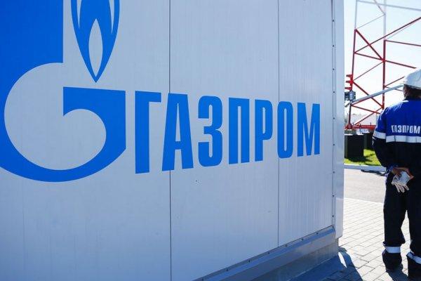 Бывшие начальники пятигорского «Газпром межрегионгаза» украли газа на миллиард рублей