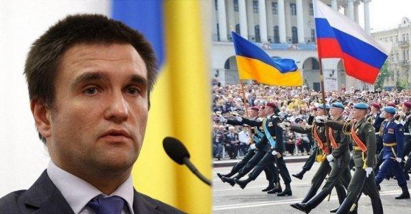 Климкин заявил о скором разрыве десятков соглашений Украины с Россией