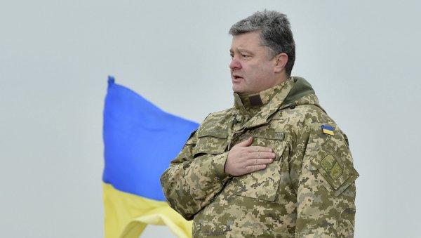 Порошенко заявил о сроках военного положения