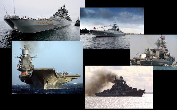 В National Interest назвали 5 самых опасных кораблей ВМФ РФ