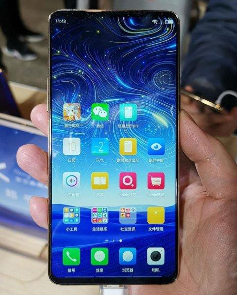 Смартфон Nubia X с двумя экранами выпустили с 512 ГБ встроенной памяти