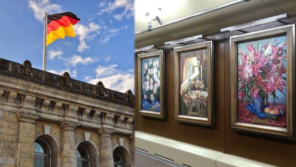 Германия требует возврата культурных ценностей времён СССР от России