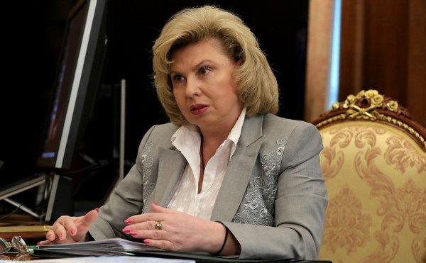 Омбудсмен Украины согласовала с Москальковой дату встречи