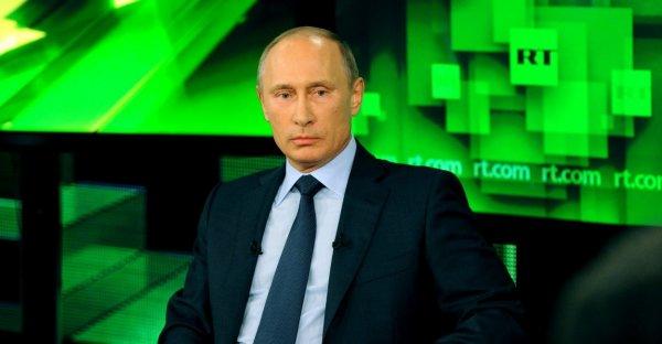 Daily Mail обвинило Россию в финансировании антибританской кампании