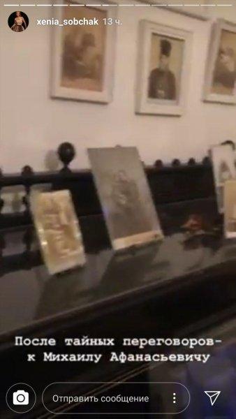 «Троянская лошадь»: Ксения Собчак призналась, что побывала на тайных переговорах в Киеве