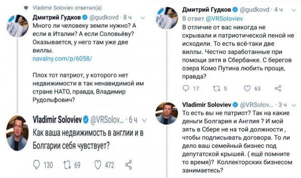 «Какие законы запрещают?»: Соловьев признался в своих доходах и «сдал коллег» после расследования Навального