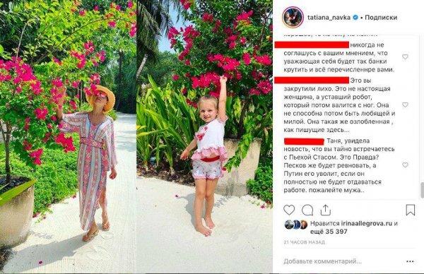 «Путин уволит»: Возможная неверность Навки угрожает карьере Пескова