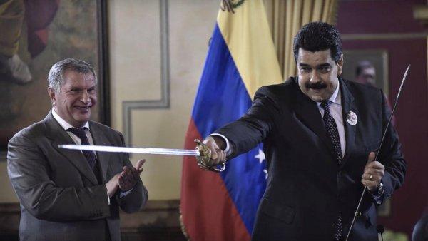 «Мадуряку на гиляку»: США проворачивают очередной «майдан» в Венесуэле - Мнение