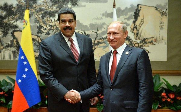 Глава оппозиции Венесуэлы пообещал амнистировать президента Мадуро