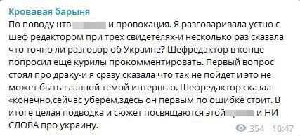 «Как начала, так и кончит»: Несостоявшийся президент Ксения Собчак объяснила причину «истерики» на НТВ