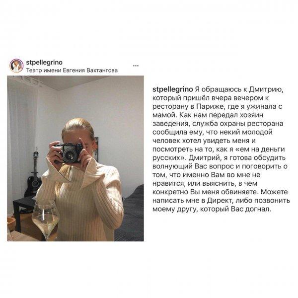 Есть на что посмотреть: Ужин дочери Пескова заинтересовал недовольных россиян
