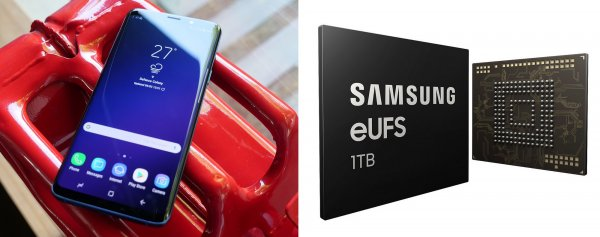 Samsung анонсировала выпуск смартфона с рекордным объемом памяти