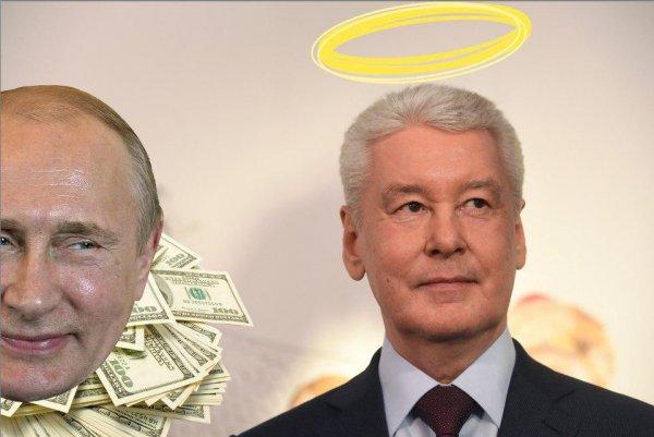 «Преемник Путина играет мускулами»: Собянин решил развеять миф о зажравшихся москвичах
