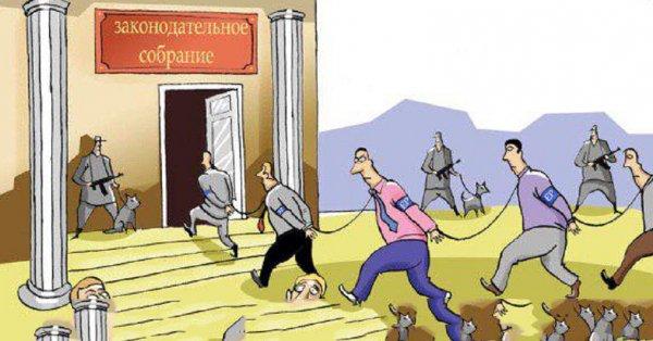 Собчак намекает: В «Единой России» состоят одни уголовники