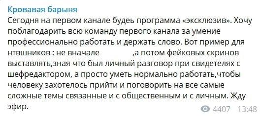 Гладко стелешь, дальше будешь: Собчак подружилась в Путиным перед выборами в Санкт-Петербурге