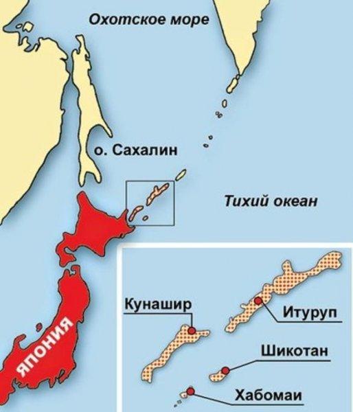 «Итуруп станет идеальным местом для размещения военной базы США»: СМИ Японии