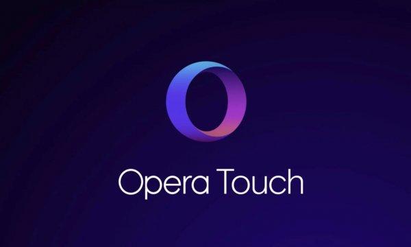 3 причины выбрать Opera Touch и отказаться от других мобильных браузеров
