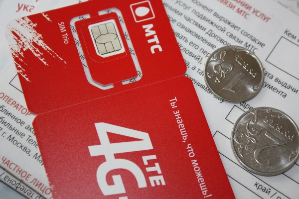 Придётся заплатить: МТС придумала новую схему «грабежа» доверчивых абонентов