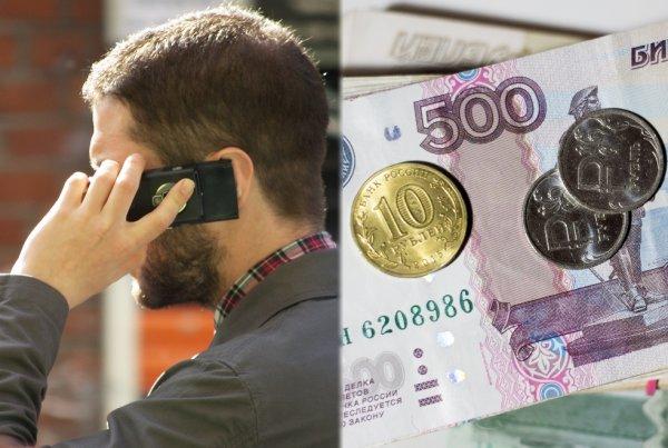Изощрённый грабёж: МТС «повреждает» свои SIM-карты для увеличения продаж