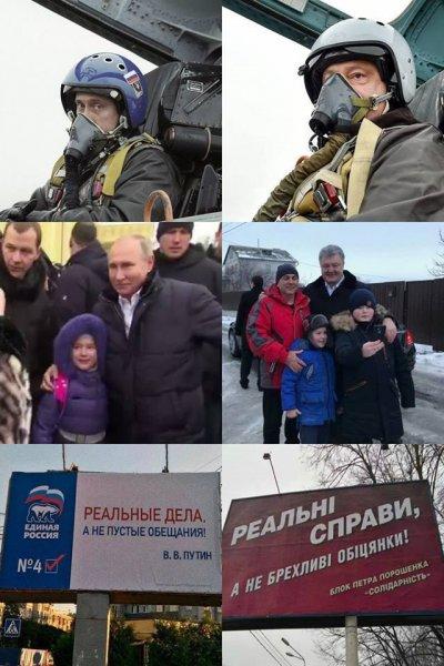 Отдал Вове Украину: Рейтинги Порошенко взлетели после копирования стиля Путина