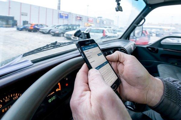 «Балтика» обеспечит повышение качества клиентского сервиса с помощью новых диджитал-инструментов