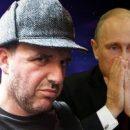 Все методы хороши: Виторган «троллит» Путина в Instagram ради поста президента