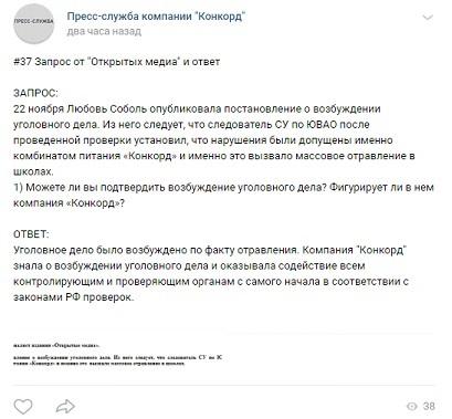 СК работает оперативно, а Навальный и Соболь выдают чужие заслуги за свои