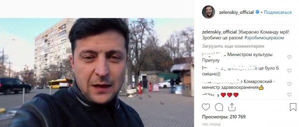 «Идеальный» президент: Зеленский повесит на народ «ляпы» Кабинета Министров