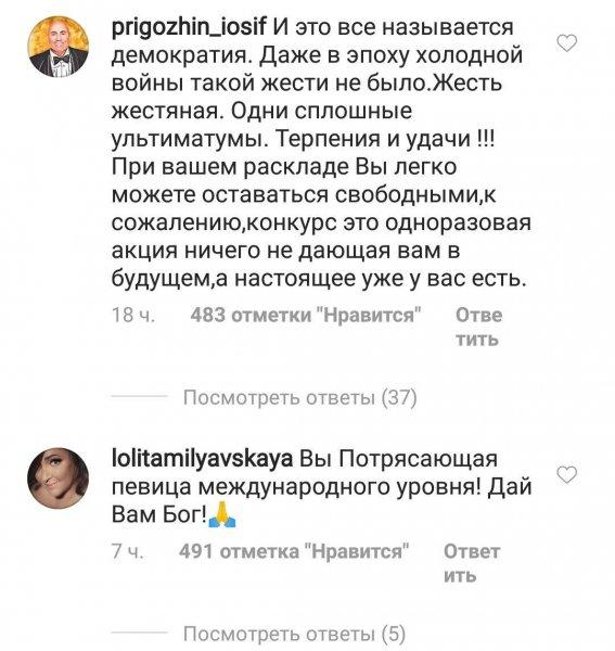 «Политические проститутки»: Пригожин «заманивает» к себе Маруф назло «хохлушке-Волочковой»