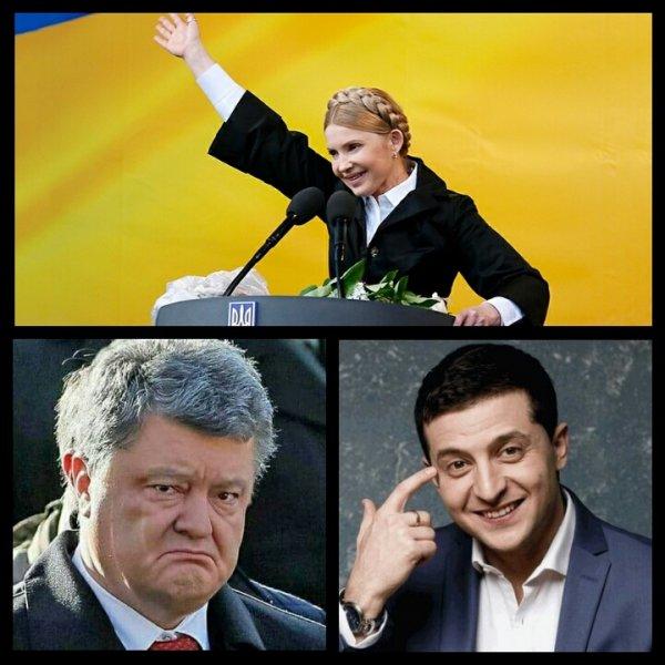Против кого дружим? Зеленский готов пойти на сделку с Тимошенко и уступить ей в выборах