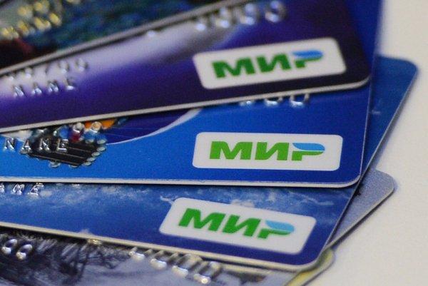 Платежная система «Мир» запустила «свой Apple Pay» России