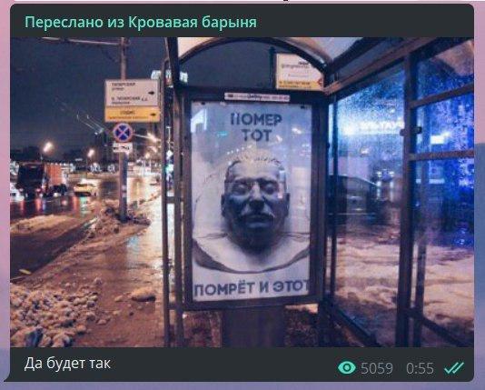 «Помрёт, да будет так!»: Собчак желает скорейшей смерти Путина — почему?