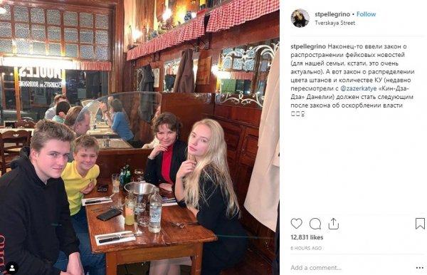 Миллионы Навки - ложь: Француженка Лиза Пескова убеждена, что россиянам не нужно знать о доходах её семьи